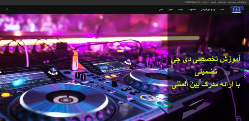 طراحی سایت topstage